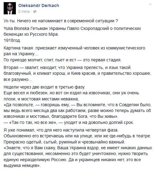 Российские лоббисты в ПАСЕ пытались добиться разрешения для евродепутатов посещать Крым в обход Украины, - Логвинский - Цензор.НЕТ 9473