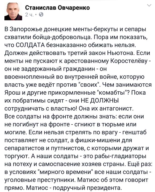 """Пункт пропуска """"Зайцево"""" закрыт из-за постоянных обстрелов боевиками, - Жебривский - Цензор.НЕТ 3416"""