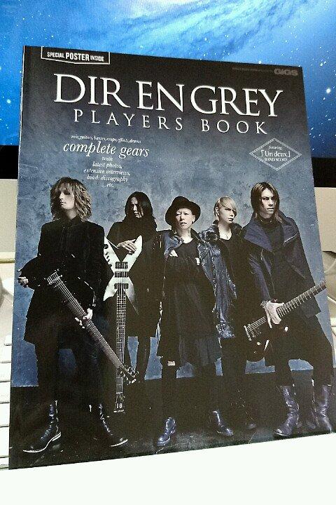 「DIR EN GREY PLAYERS BOOK」の見本誌があがってきました!明後日の武道館公演の会場でも販売されます。よろしくお願いします! https://t.co/20Y6BAFbx3