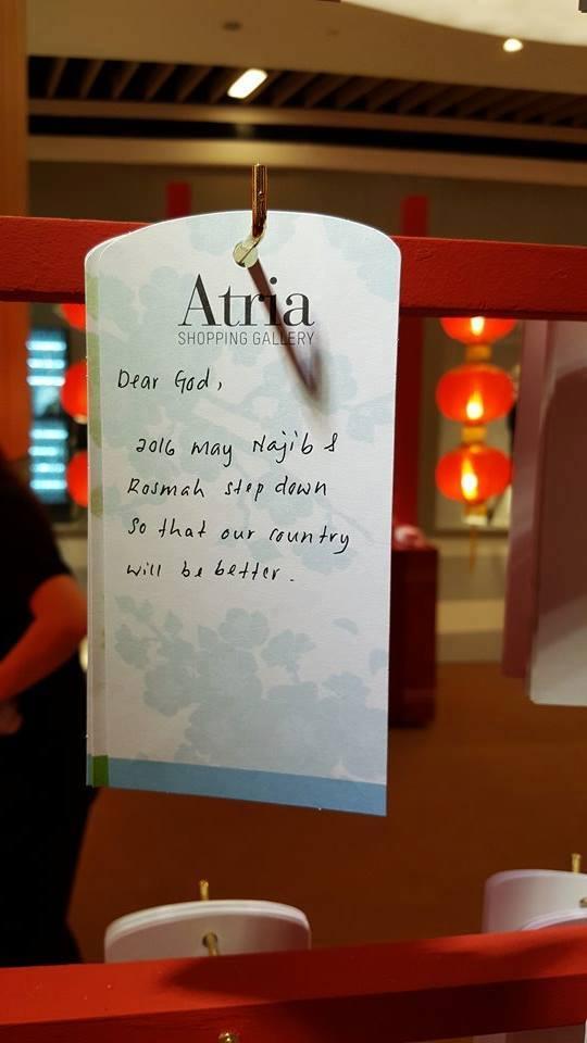 Mesej CNY di di sebuah shopping Mall di PJ https://t.co/nrM2emfUUt