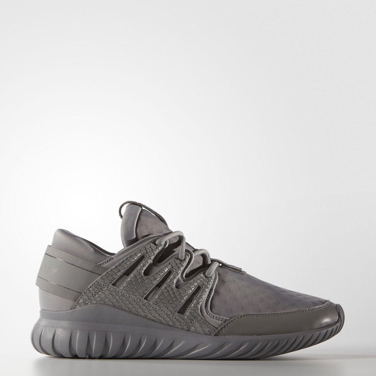 259af3fec161 Adidas Tubular Nova Textile Solid Grey Metallic Silver Releasing Thursday