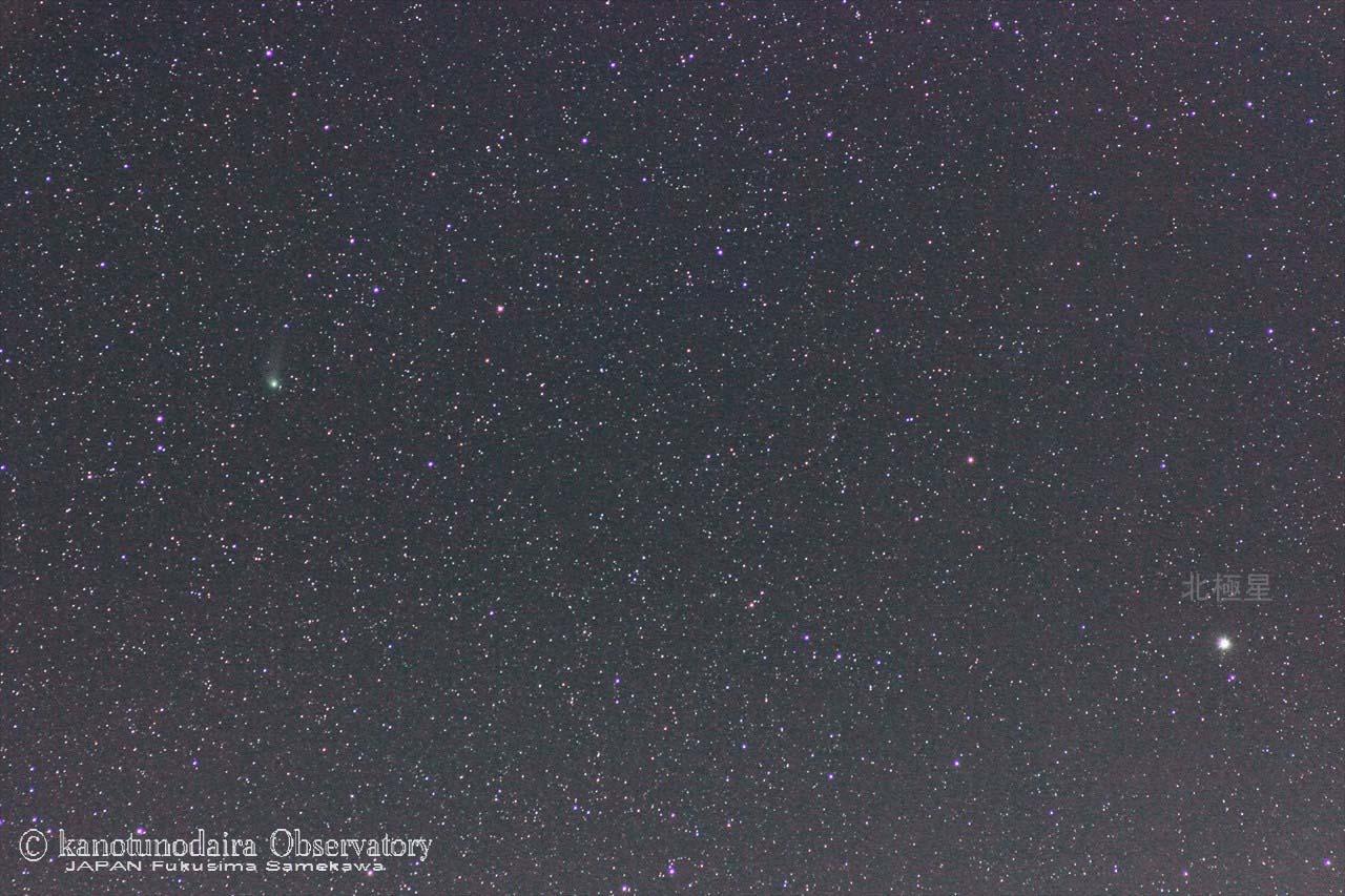 北極星と彗星
