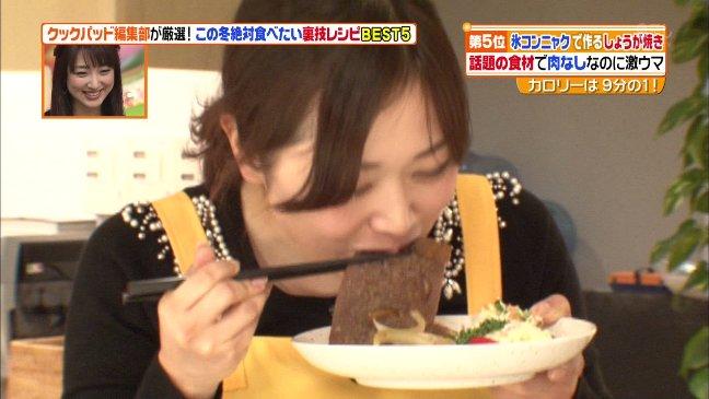 こんにゃくを食べる水卜麻美