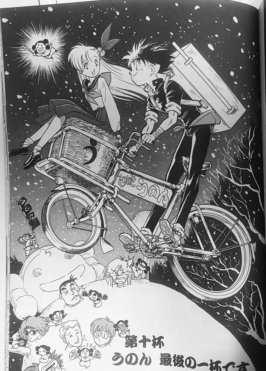 宮尾岳先生の自転車 ママチャリ の描き方講座 Togetter