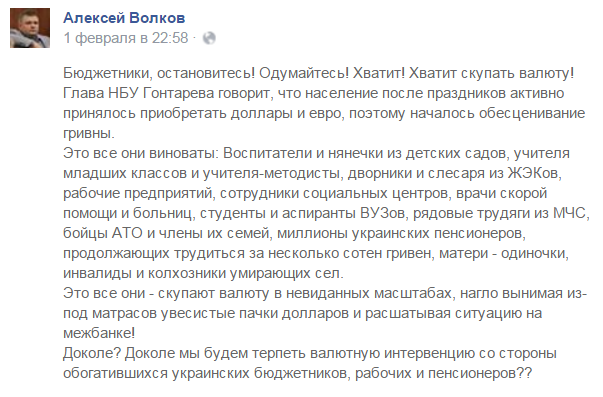 Почти 60% украинцев прогнозируют рост курса доллара в ближайшие 3 месяца, - опрос - Цензор.НЕТ 3232