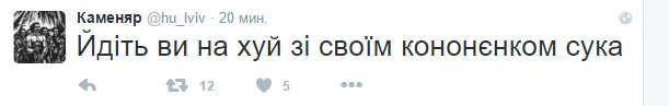 Порошенко проводит встречу с Абромавичусом, - СМИ - Цензор.НЕТ 3712