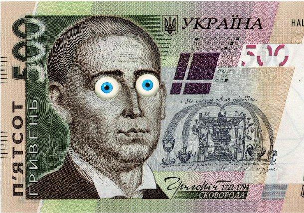 При осуществлении всей запланированной на этот год приватизации Украина может получить $1 млрд, - Гонтарева - Цензор.НЕТ 3234
