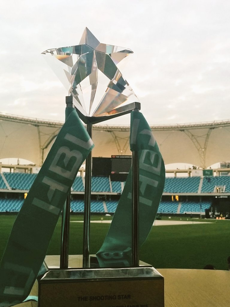 CaS5P0CUcAAlVyb - Pakistan Super League trophy unveiled in Dubai