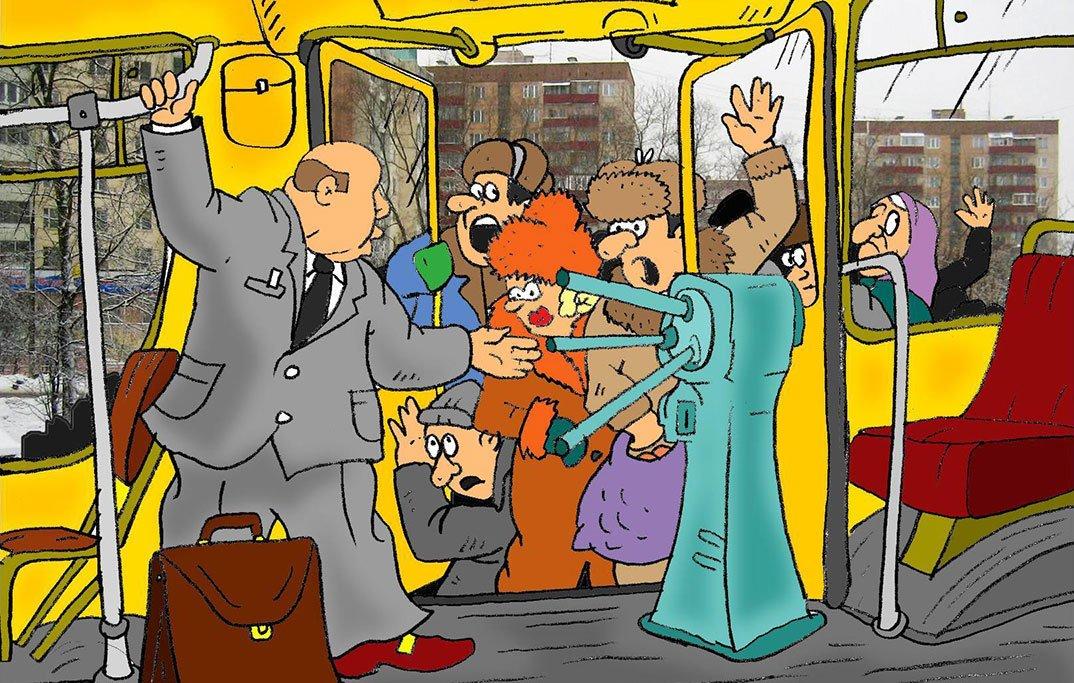 может прикольные картинки в дорогу на автобусе качестве замены отлично