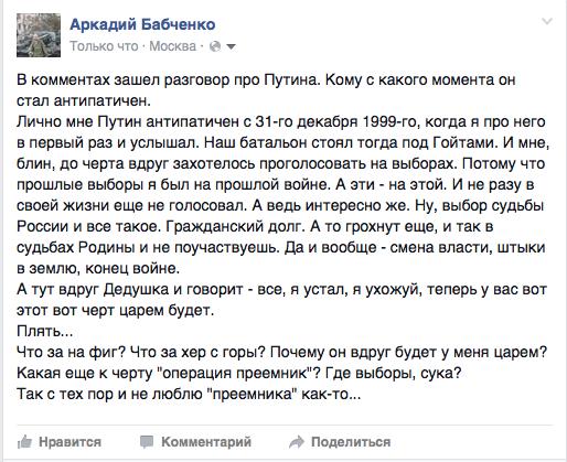 """Террорист Захарченко назначил своих приспешников Кима и Губарева """"мэрами"""" оккупированных Горловки и Ясиноватой, - разведка - Цензор.НЕТ 2628"""