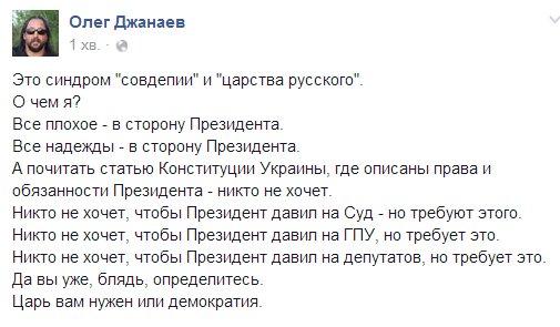 БПП не считает возможной отставку Абромавичуса до рассмотрения вопроса отставки Кабмина в целом, - Луценко - Цензор.НЕТ 4815