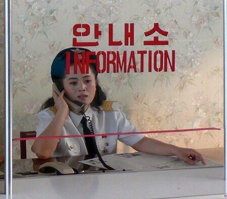 الحياة في كوريا الشماليه ..........متجدد  CaTWp6LWIAAAead