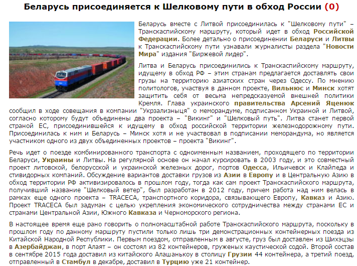 Блокада оккупированного полуострова показала, что Крым без Украины не выживет, - Кравчук - Цензор.НЕТ 5106