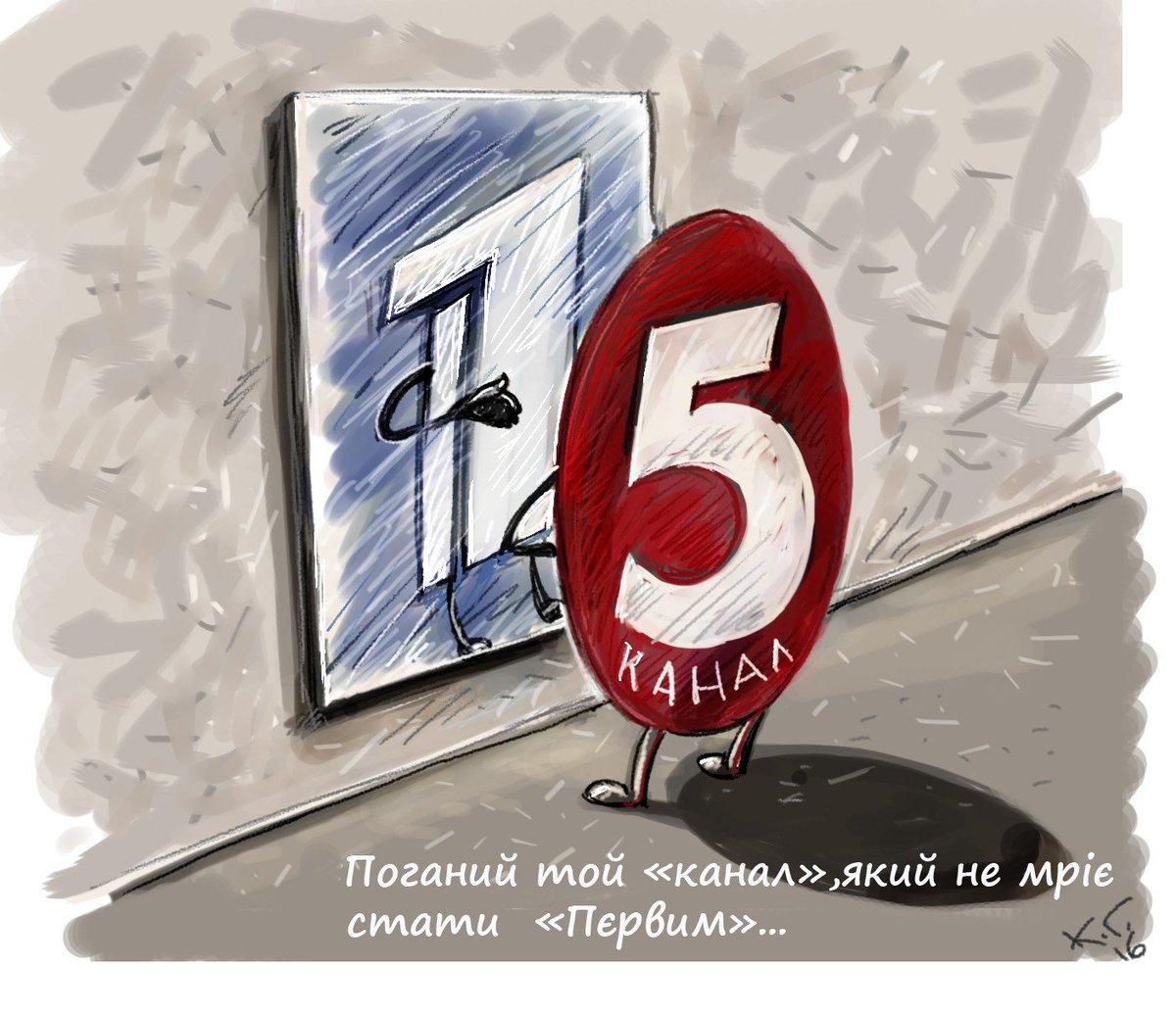 """Нормы закона о """"партийной диктатуре"""" уже применялись в избирательном законодательстве, - Охендовский - Цензор.НЕТ 3556"""