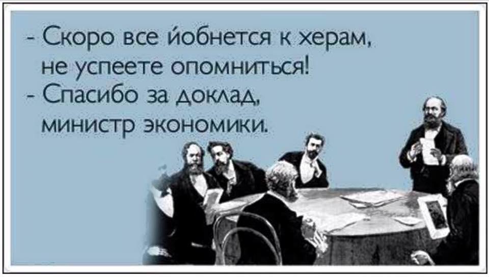 Доля нефтегазовых доходов бюджета России снизилась с 70 до 45%, - Медведев - Цензор.НЕТ 3790