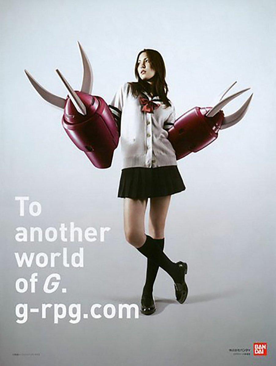 べつに保存してない普通の画像で雑談するスレ 279 [無断転載禁止]©bbspink.com->画像>5457枚