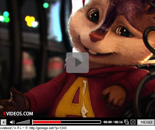 Alvin och gänget gay Porr