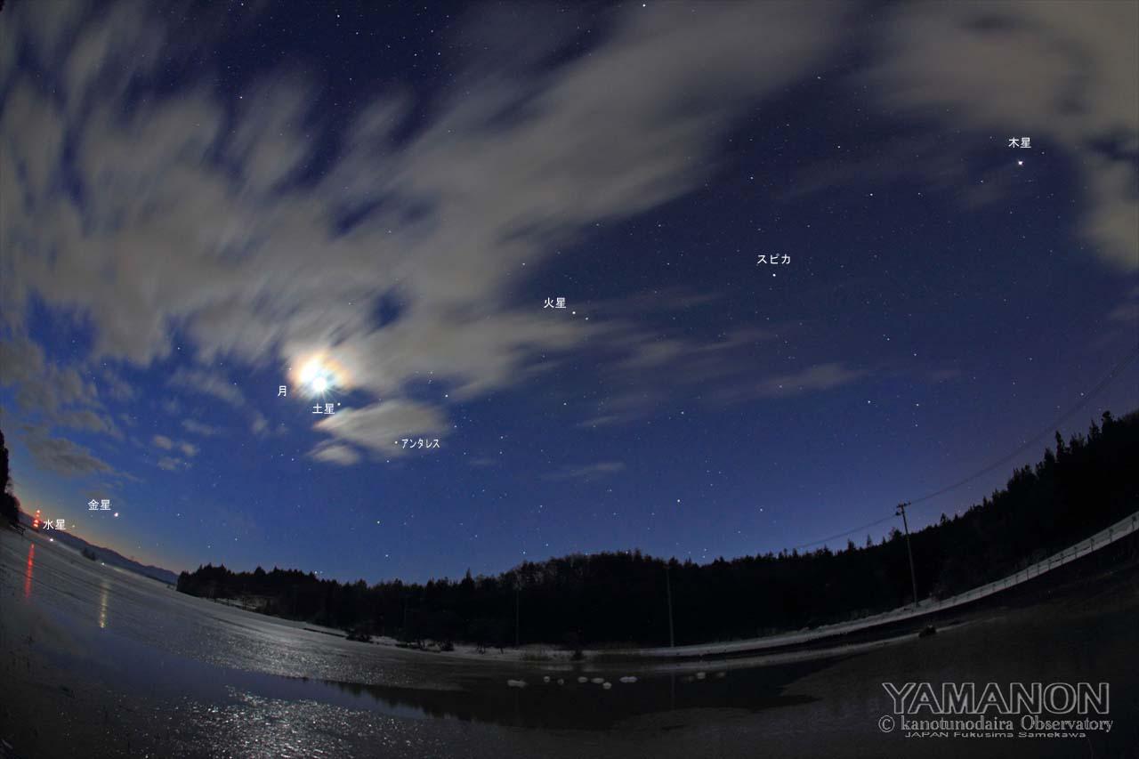 木火月土金水地(2/7まで明け方の空に5大惑星+月がそろってる)