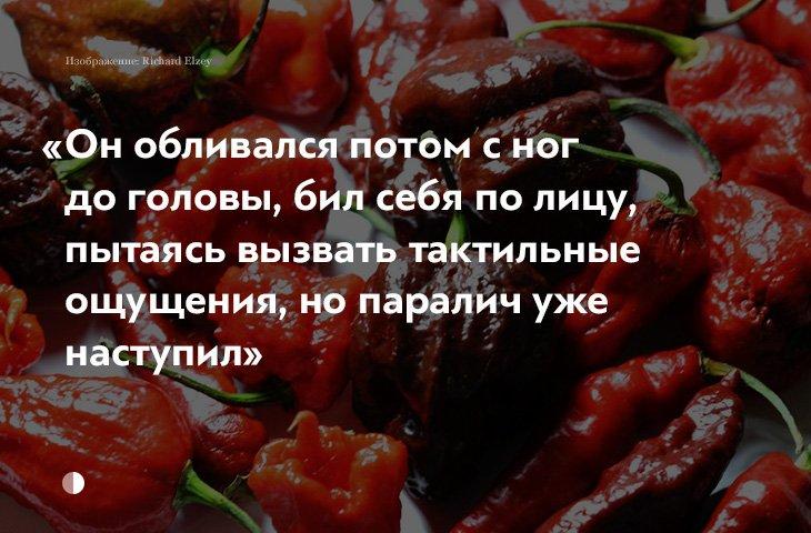 Приготовление соуса песто рецепт