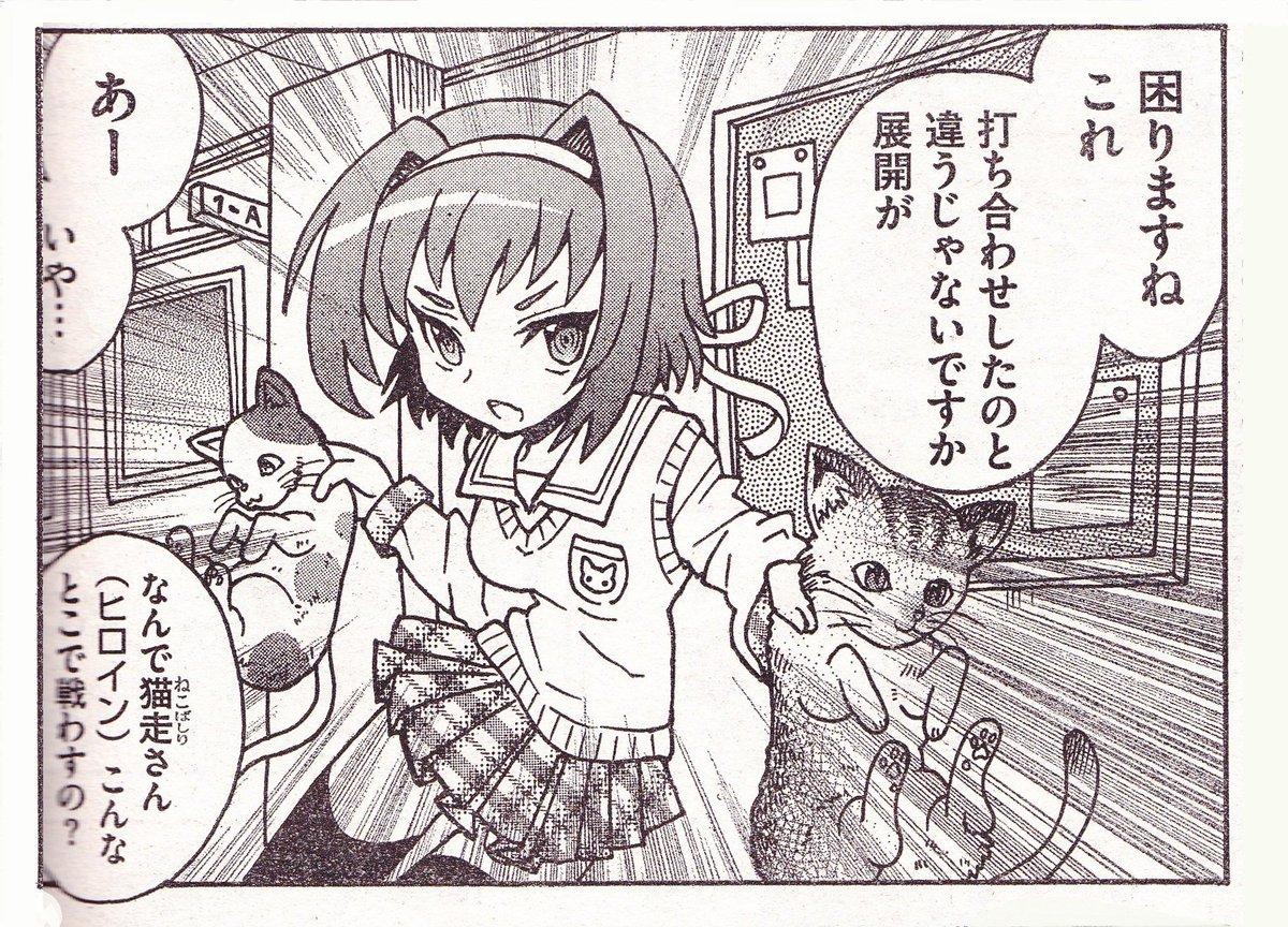 """芦辺 拓 on Twitter: """"好きな萌..."""