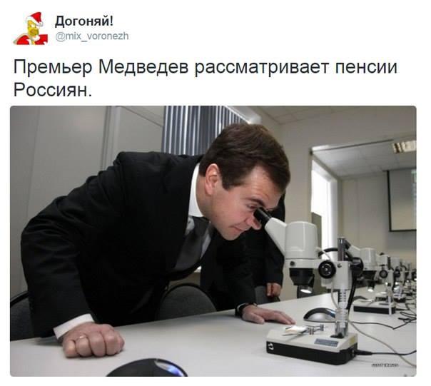 почему пенсии в россии такие маленькие исковое заявление