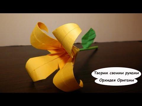 Схема оригами лягушка из бумаги