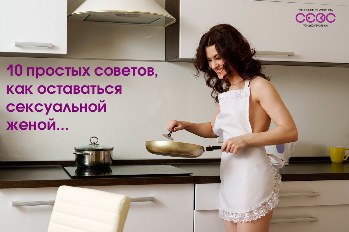 naked-women-should-be-spanked-in-the-kitchen
