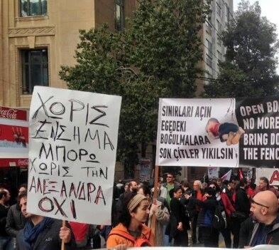 ΑΛΕΞΑΝΔΡΑ ΓΥΡΝΑ ΠΙΣΩ #apergia #4fgr #Erotas_kavla_epanastasi https://t.co/YoQWcelxMO