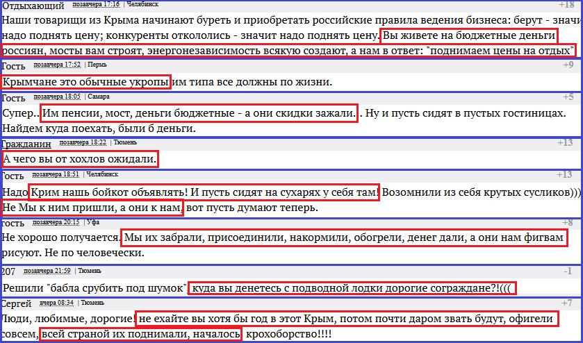 Группы быстрого реагирования вышли на охрану общественного порядка в Краматорске и Славянске, - Нацполиция - Цензор.НЕТ 8789
