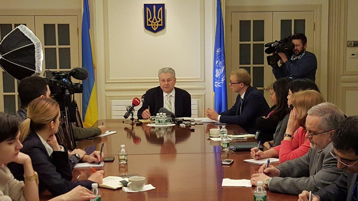 Thumbnail for Огляд роботи делегації України в Раді Безпеки ООН в лютому