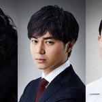 【映画】デスノート2016 ついにキャスト発表!これは期待!