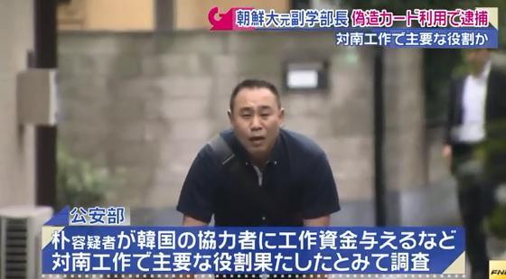 警視庁公安部 hashtag on Twitte...