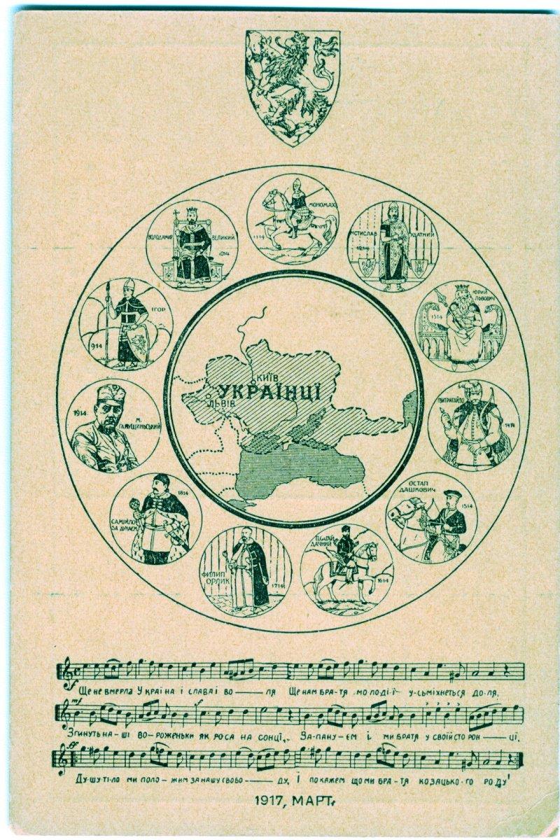 В немецком атласе Европы оккупированный Крым изображен частью РФ - Цензор.НЕТ 7595