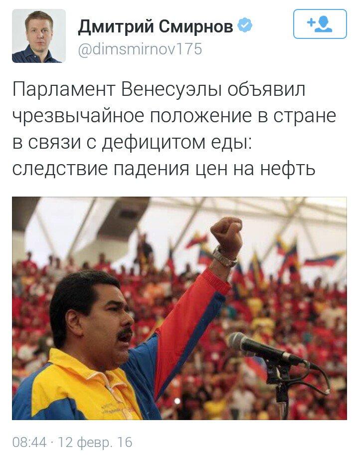 """""""Я пришлю гонца. Вы отдадите деньги, и будем закрывать дело вашей дочери"""", - киевские патрульные задержали мошенника-""""следователя"""" - Цензор.НЕТ 8893"""