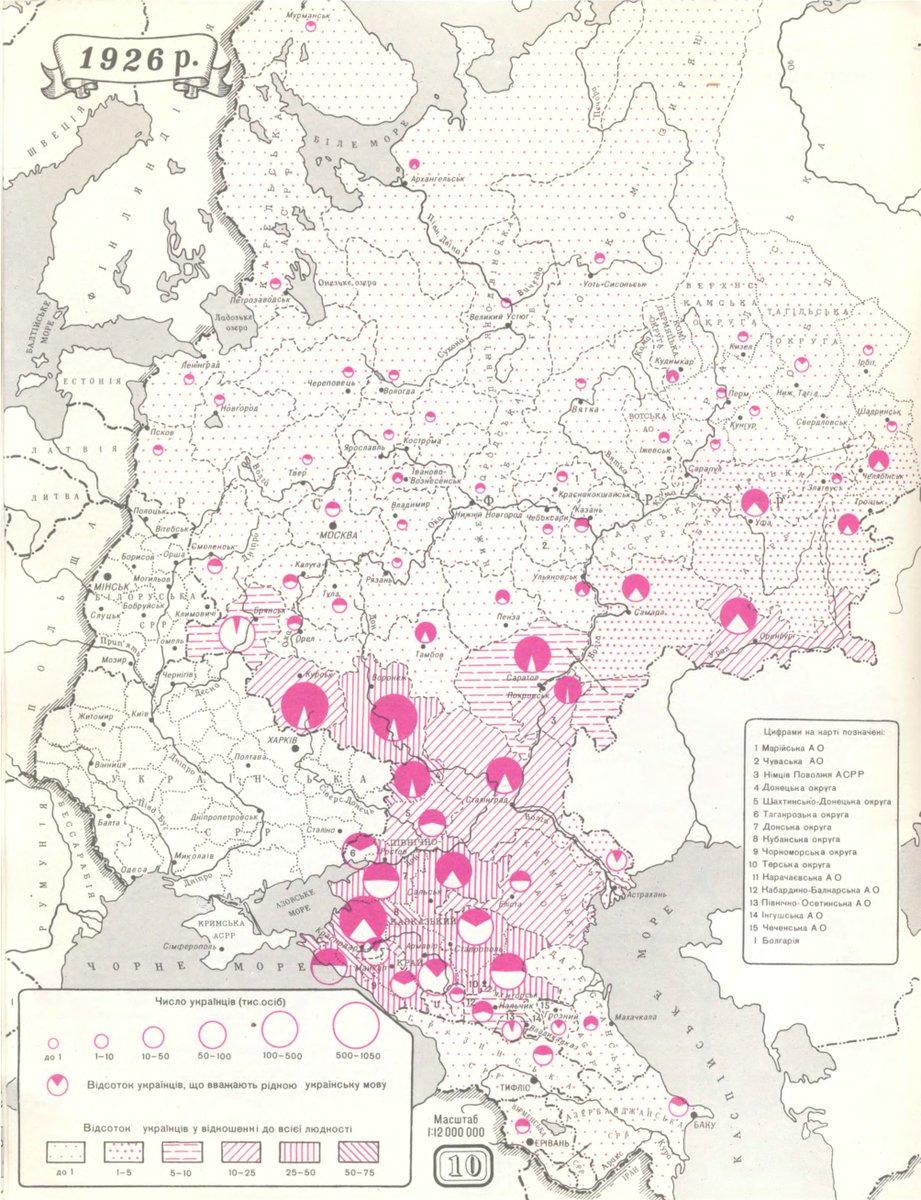 В немецком атласе Европы оккупированный Крым изображен частью РФ - Цензор.НЕТ 1662