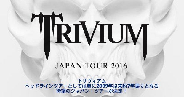 #トリヴィアム、長年待ち望んだ単独Japan Tour決定!4/4(月)大阪、4/5(火)4/6(水)東京、4/7(木)名古屋!https://t.co/SYcVvZ2kfH I just can't wait!!! https://t.co/ohOpPRKin4