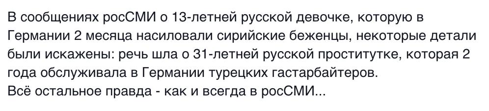 Глава МИД Дании Йенсен дополнил свое заявление о санкциях против России - Цензор.НЕТ 2566