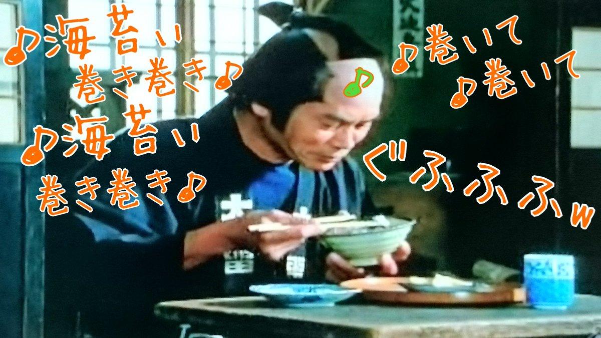 隆司 小峰