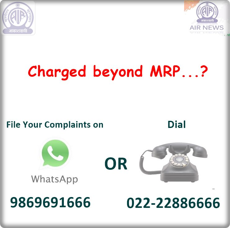 whatsapp mrp