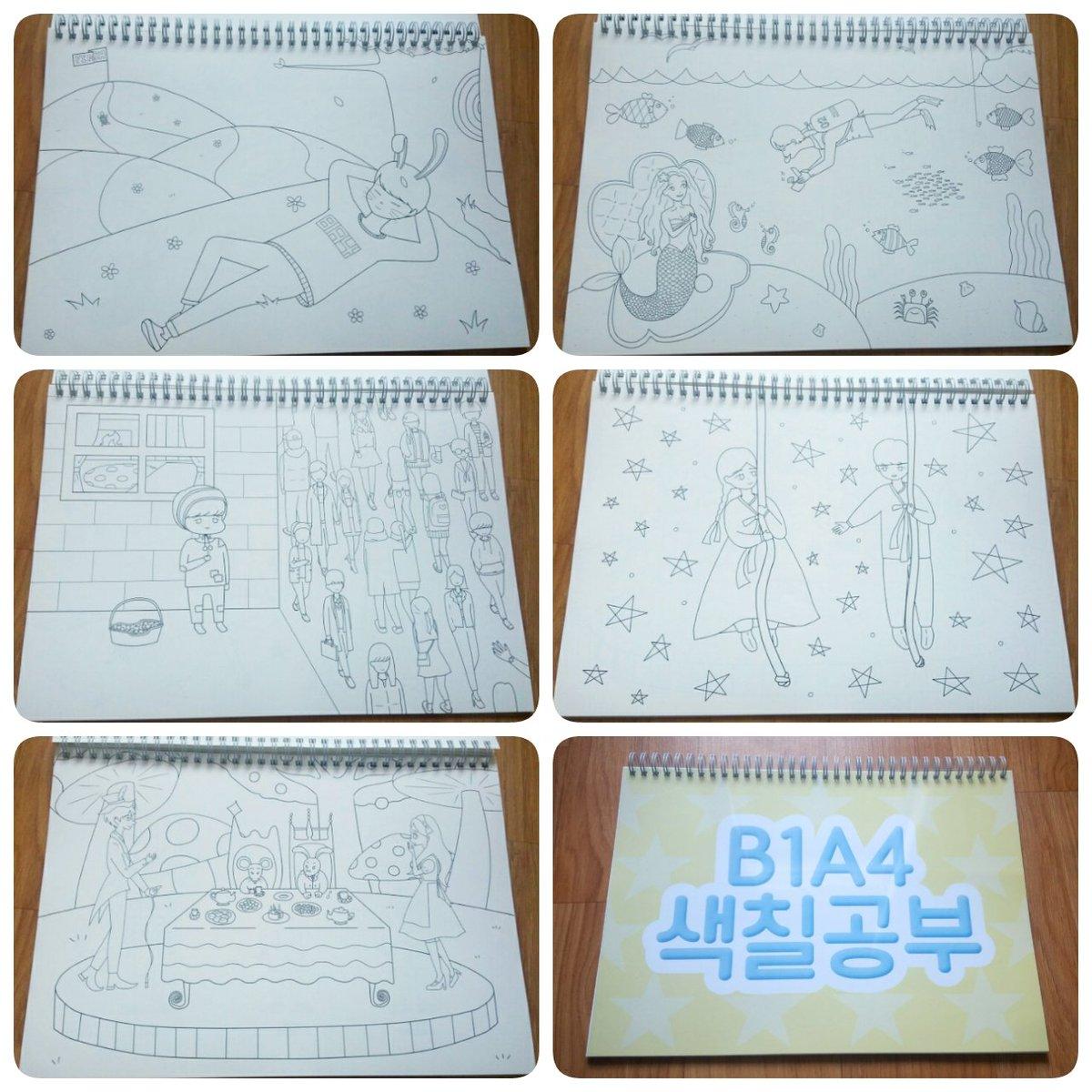 비디 Twitter ನಲಲ 컬러링북 B1a4 색칠공부 도안