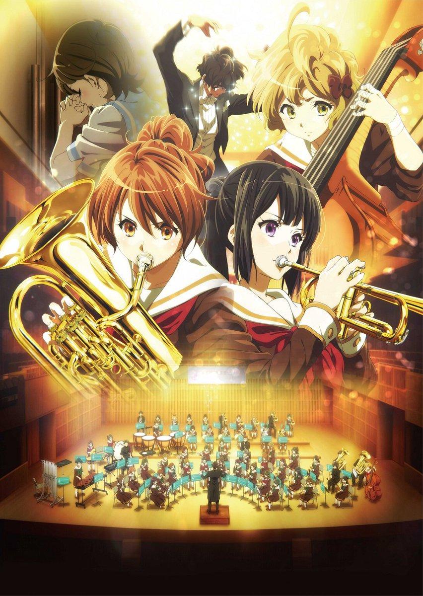 4月23日公開「劇場版 響け!ユーフォニアム~北宇治高校吹奏楽部へようこそ~」新規ビジュアルを解禁!公式HPもリニューアルしております!宜しくお願いします! #anime_eupho