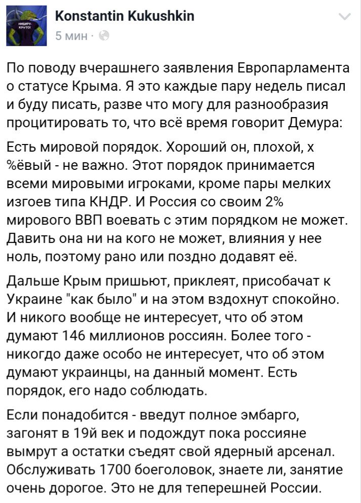 Доля нефтегазовых доходов бюджета России снизилась с 70 до 45%, - Медведев - Цензор.НЕТ 5199