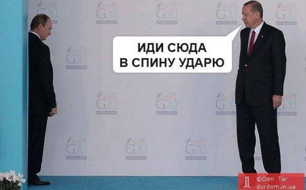 Обвинения Москвы в подготовке Турцией вторжения в Сирию смехотворны, - Эрдоган - Цензор.НЕТ 1734