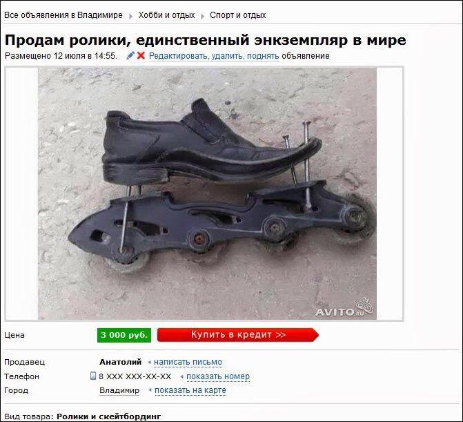 """БПП согласует с Порошенко решение по правительству, - """"Украинская правда"""" - Цензор.НЕТ 8886"""