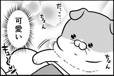 ... ナビニュース http://news.mynavi.jp/series/kinya/034/ … #マイナビニュース  連載更新されましたその2。ごとうは「ずつき」を覚えたpic.twitter.com/OyRSaLxkzD