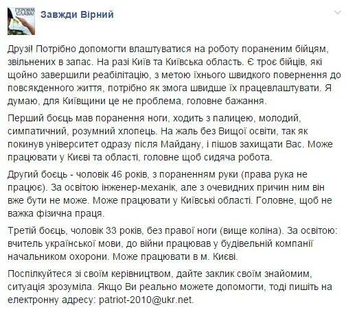 Центральные телеканалы не заинтересованы в возобновлении трансляций на оккупированный Донбасс, - Мининформполитики - Цензор.НЕТ 9408