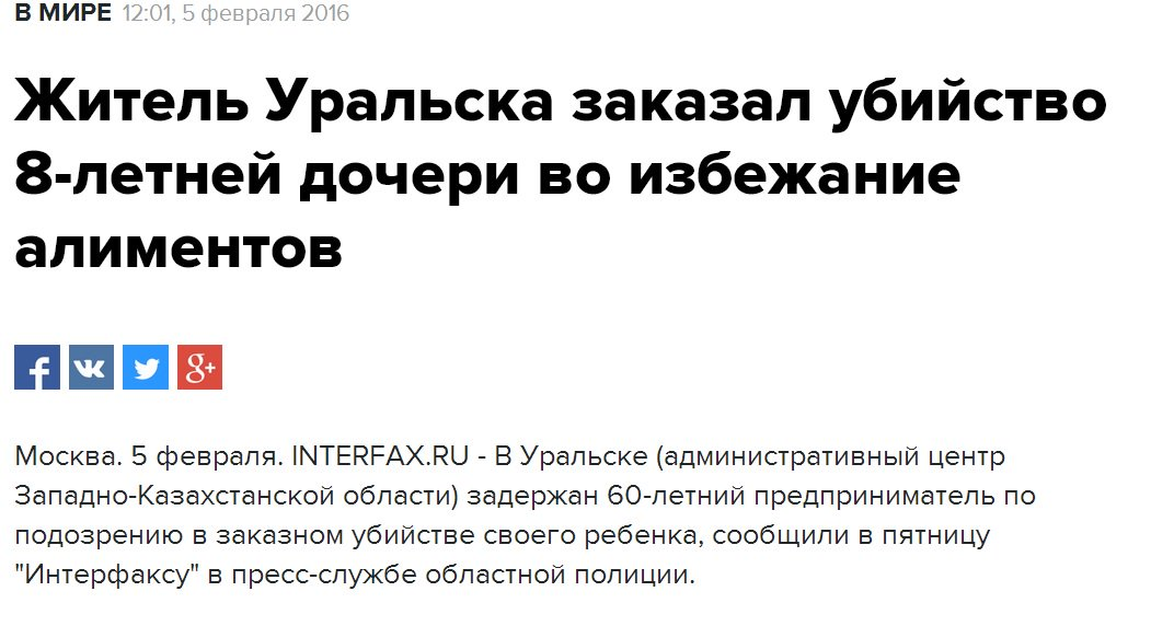 Полеты в Египет будут возобновлены после усиления мер безопасности, - Минтранс РФ - Цензор.НЕТ 5243
