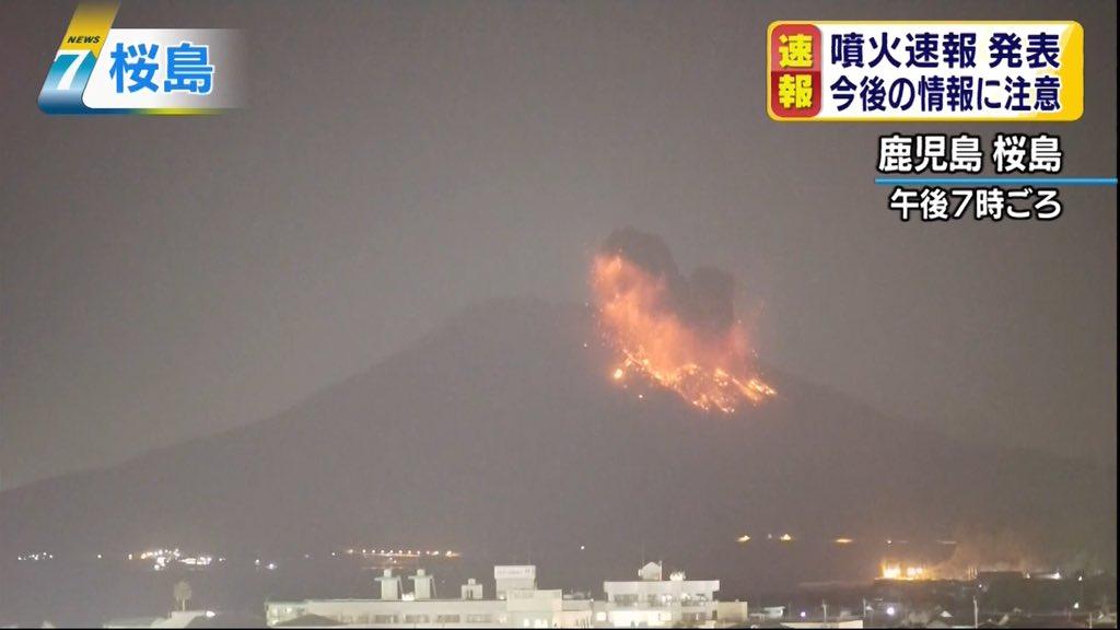 速報「桜島が噴火しました」 【県外勢】 「原発がー!天変地異がー!」 【鹿児島人】 「おっ、通常営業に戻りましたか」 https://t.co/OoUxXyCmCC