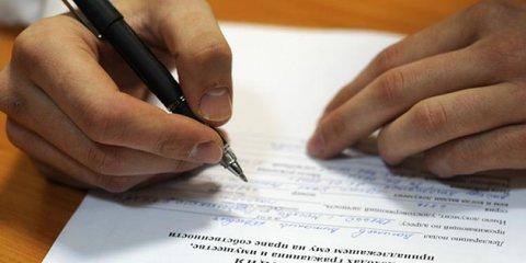 прокурор факт установления пользования имуществом