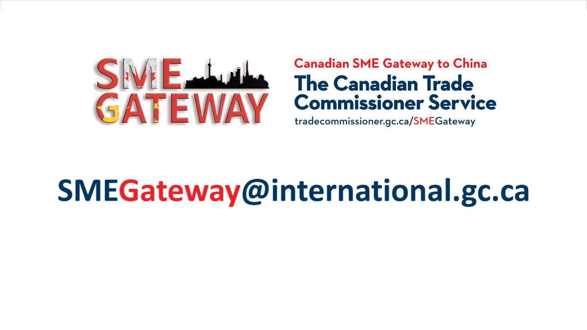 canada in china on twitter happy chinese new year new smegateway video on doingbusinessinchina on feb16stay tuned httpstcofnjw0ihv1s